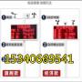 連云港市——揚塵監測儀 聯網粉塵監測系統