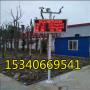 萊蕪市——揚塵監測儀 揚塵檢測系統