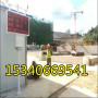 哈密地區——工地揚塵監測系統  炮塔噴淋