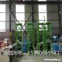 济南市——工地环保炮塔喷淋  炮塔喷淋