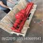 洛陽市——YQ80氣動錨桿鉆機  潛孔鉆機
