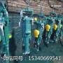 柳州市——氣腿式鑿巖機 礦用氣動鑿巖機價格