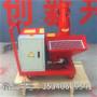 连云港市——二次结构上料机 小型专用浇注机
