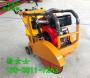 臨沂郯城路面切割機水泥路切縫機