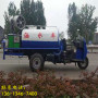 河南駐馬店園林綠化環衛電動三輪灑水車-