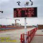 济南环境扬尘在线监测仪-#