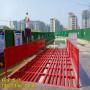 新疆庫爾勒*工程洗車臺封閉式