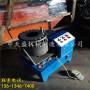 淮安钢管套筒缩头机钢管缩管机-*