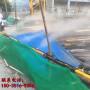 廠家直銷_湖南永州建筑工地圍擋噴淋設備