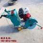 厂家直销_郑州沥青混泥土路面切割机