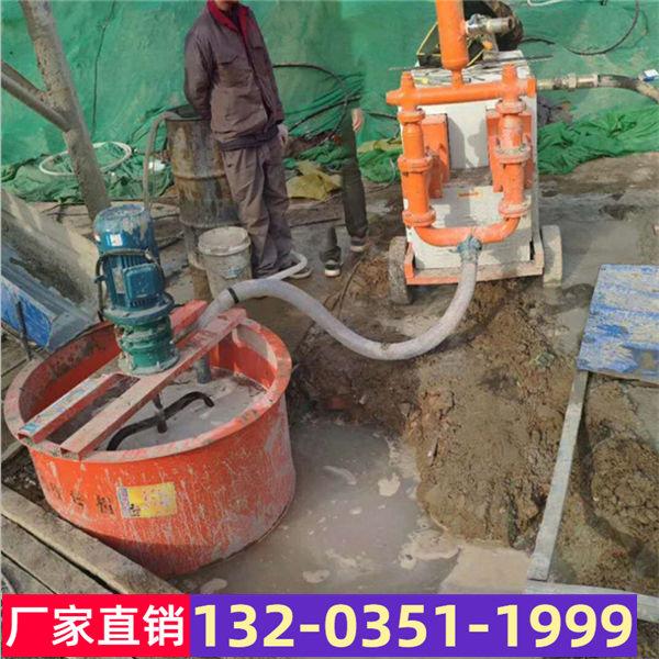 2021歡迎訪問## 廣東惠州200液壓雙缸砂漿注漿泵尊重客戶##實業集團