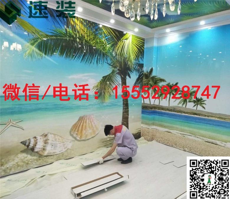 福建三明全 国 发货统一物流3D背景墙出厂