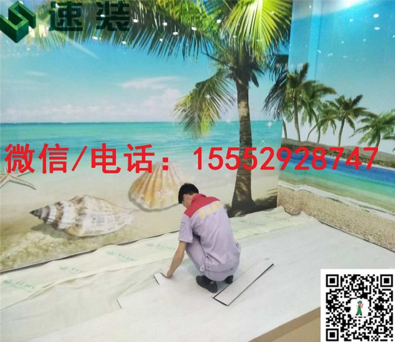 河南平顶山3D电视背景墙/厂家定制/全 国 各地发货