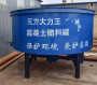 自貢一立方混凝土儲料攪拌機設備鵝場##廣州