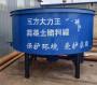 西安一立方細石儲料攪拌機裝置,高料大量供應