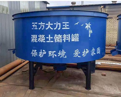 白銀細石儲料罐,供應商
