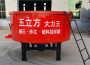 深圳五立方混凝土儲料罐##鵝場