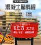 錦州五立方平口攪拌機##鵝場