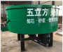 荊州五立方立式平口攪拌機##砂場