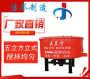 連云港一立方混凝土儲料攪拌機##常州攪拌站