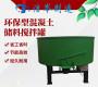 惠州一立方粉料儲料攪拌機設備,沙場