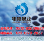 苏州CSCB050轴承报价FAG轴承   上海进口轴承