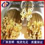 批发供应H62黄铜管 H65大口径黄铜管 厚壁H59黄铜管材