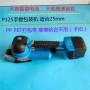 康乐凯比奇PACK|手提式电动打包机武汉