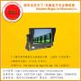 7寸数字屏车载航空头液晶显示器  高清晰显示器发布标题: