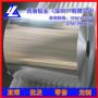 1050高纯铝带 6061-T6铝卷带销售江苏铝带 花纹铝带