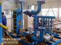 循環流化床鍋爐酸洗除垢劑,安裝維修清洗中央空调设备维修安装维保-漳州