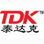 深圳市泰达克电子材料有限公司
