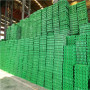 新聞:【大慶塑料植草格廠家】型號齊全歡迎您