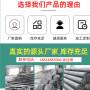 內蒙古烏海復合排水板廠家價格