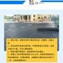蕪湖2.5公分排水板支持定制
