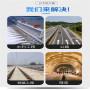2021欢迎##淮北市防水板##搭接