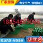 2021歡迎##漳州市草坪保護墊##廠家施工