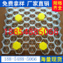 2021歡迎##海北州40mm塑料植草格##價格