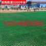 2021歡迎##柳州市50厚植草格##鋪設