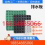 貴州銅仁25mm排水板現貨價格