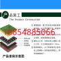 2021歡迎##銅川市H10mm排水板##搭接