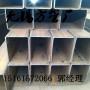 250*250*8.0方管岳阳湘阴方管厂家