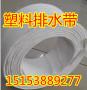 「哈尔滨蓄排水板厂家」供应##