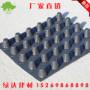 (欢迎光临)//佳木斯%塑料排水板价格15269868898、佳木斯