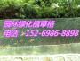 今日報價:六安塑料植草格廠家@行業動態