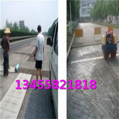 咨詢-山南混凝土路面灌縫膠-高速裂縫修補膠