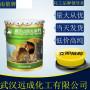 氨基烘干磁漆江苏生产厂家 价格现货直销