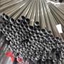 XH227BT精密鋼管_XH227BT精密鋼管_促銷價格
