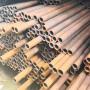 WS107鋼管_WS107鋼管_價格行情