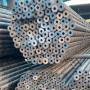 X180C鋼管_X180C鋼管_價格行情